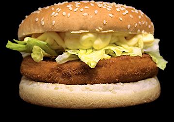 FunBurgers - Chicken